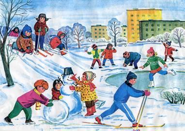 Картинки по запросу зимние забавы png